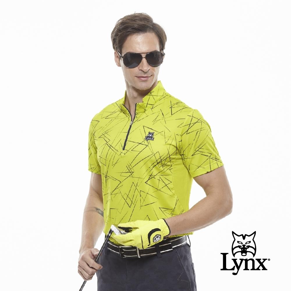 【Lynx Golf】男款吸汗速乾抗UV塗鴉風短袖立領POLO衫-黃綠色