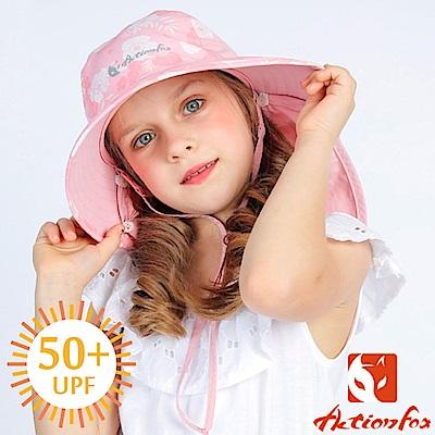 挪威 ACTIONFOX 童款 抗UV透氣護臉護肩印花遮陽帽UPF50+-夾花粉紅