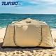 【Turbo Tent】Alkwar 單人野戰帳篷(快速組立 一體成型 野營帳篷) product thumbnail 1