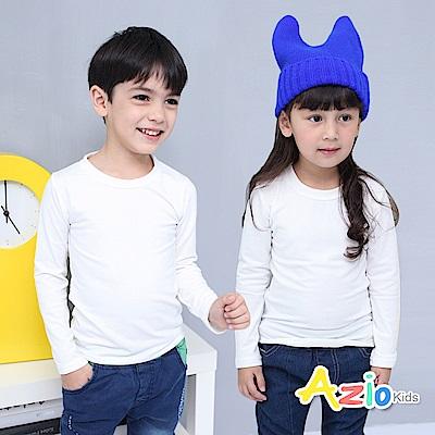 Azio Kids 上衣 磨毛立領基本款保暖衣(白)