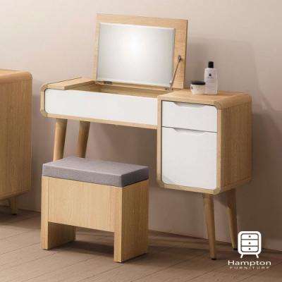 漢妮Hampton摩頓3尺掀鏡式化妝桌椅組