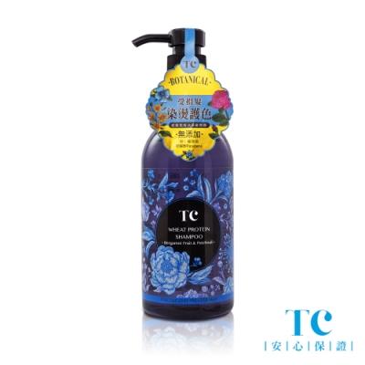 【TC】洗髮精系列500ml任選一入