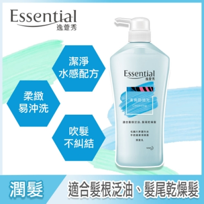 逸萱秀 清爽防油光潤髮乳 (700ml)
