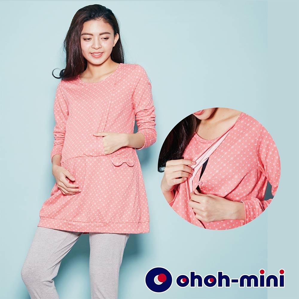 【ohoh-mini 孕哺裝】可愛甜心點點孕哺居家服