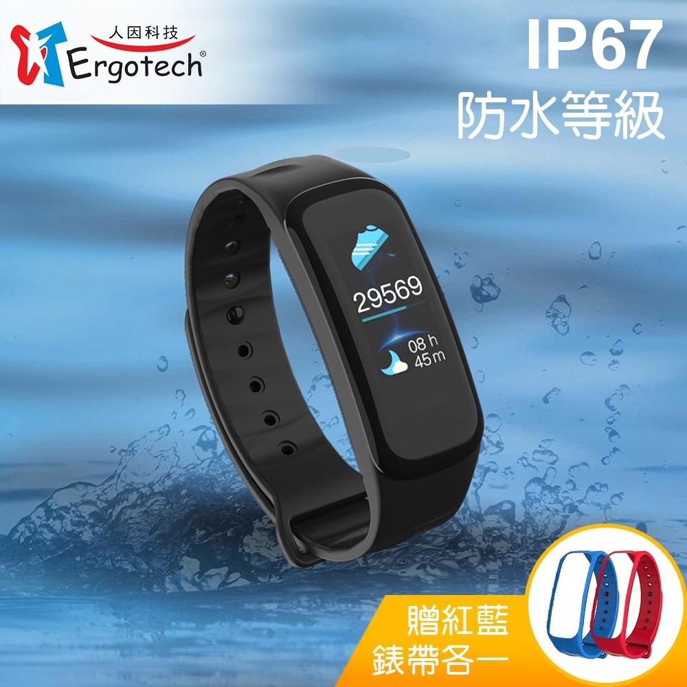 人因科技ERGOLINK心律智慧監測IP67防水運動手環(加贈原廠紅、藍錶帶各一)