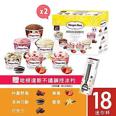 哈根達斯 新經典寵愛迷你杯18入組(草莓x6+香草/巧克力/淇巧/野莓各3)