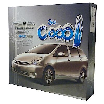 Tailor 太樂專車用遮陽簾 TOYOTA 轎車四窗專賣區