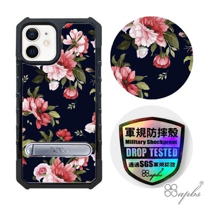 apbs iPhone 12 mini 5.4吋專利軍規防摔立架手機殼-花語-粉玫瑰