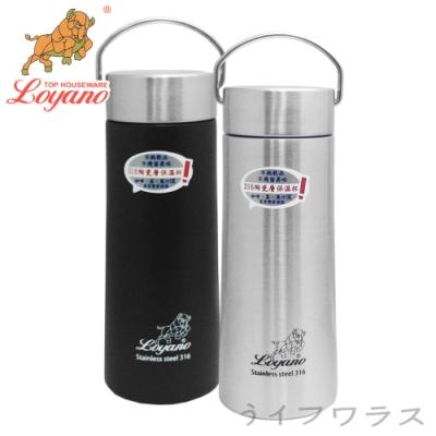 LOYANO 羅亞諾 316陶瓷層保溫瓶杯-550ml-2入組