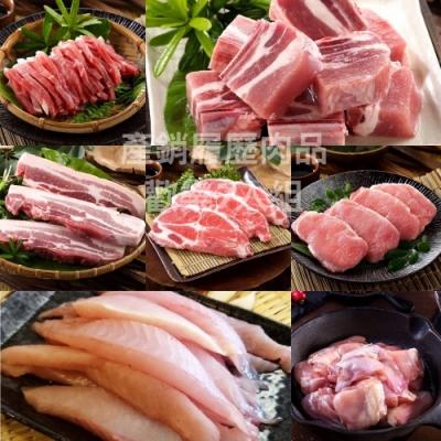 產銷履歷肉品 鮮食煮藝 有心肉舖歡樂7入組