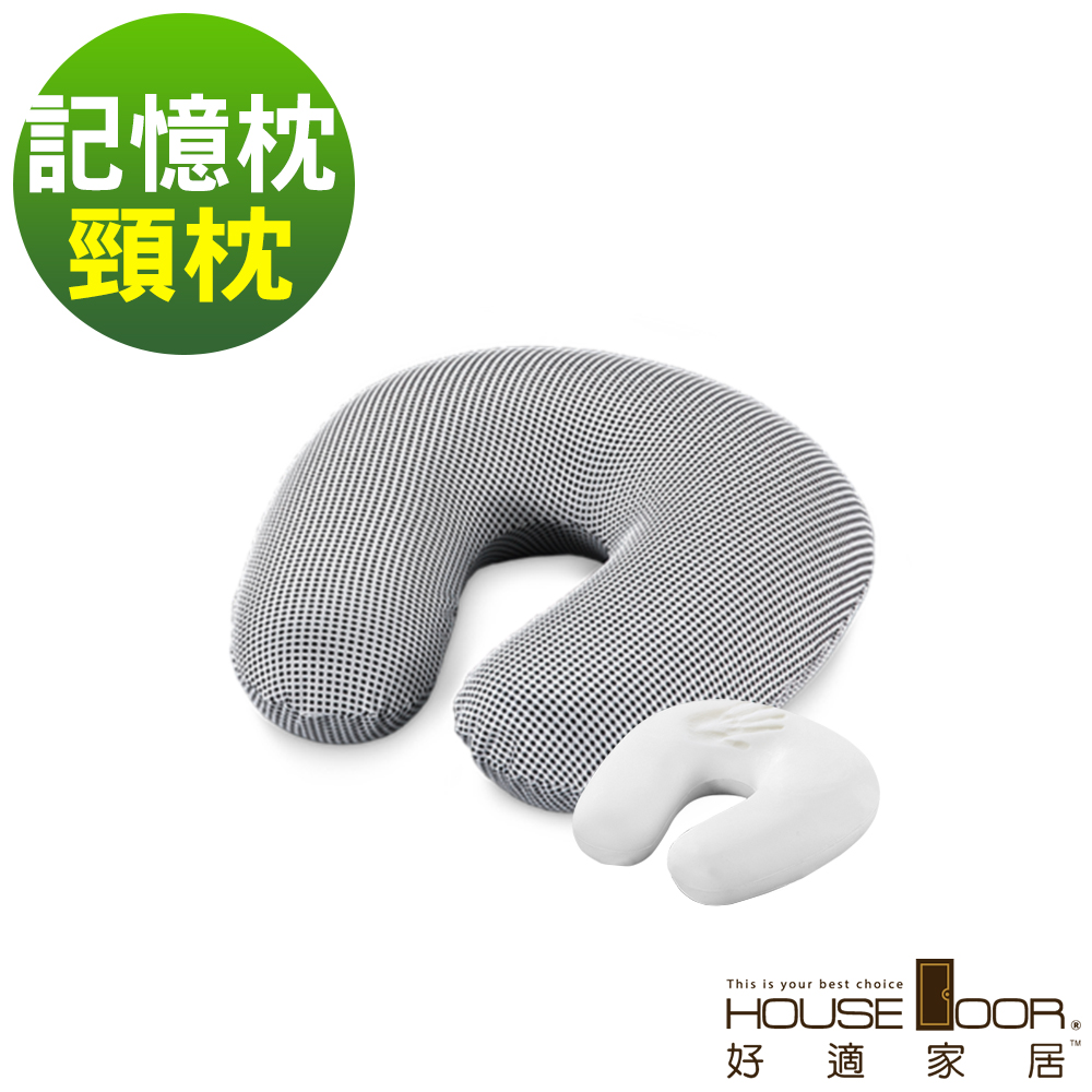 House Door 好適家居 吸濕排濕布 親水性涼感釋壓記憶枕-頸枕(1入)