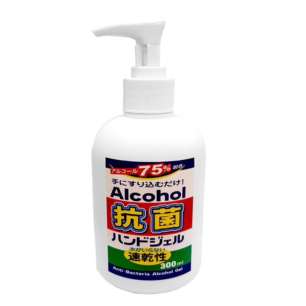台灣製造 外銷日本 抗菌乾洗手(300ml)x1 速乾性 乾洗手凝露 -快速到貨