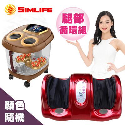 Simlife— 腿部大循環身體健康組