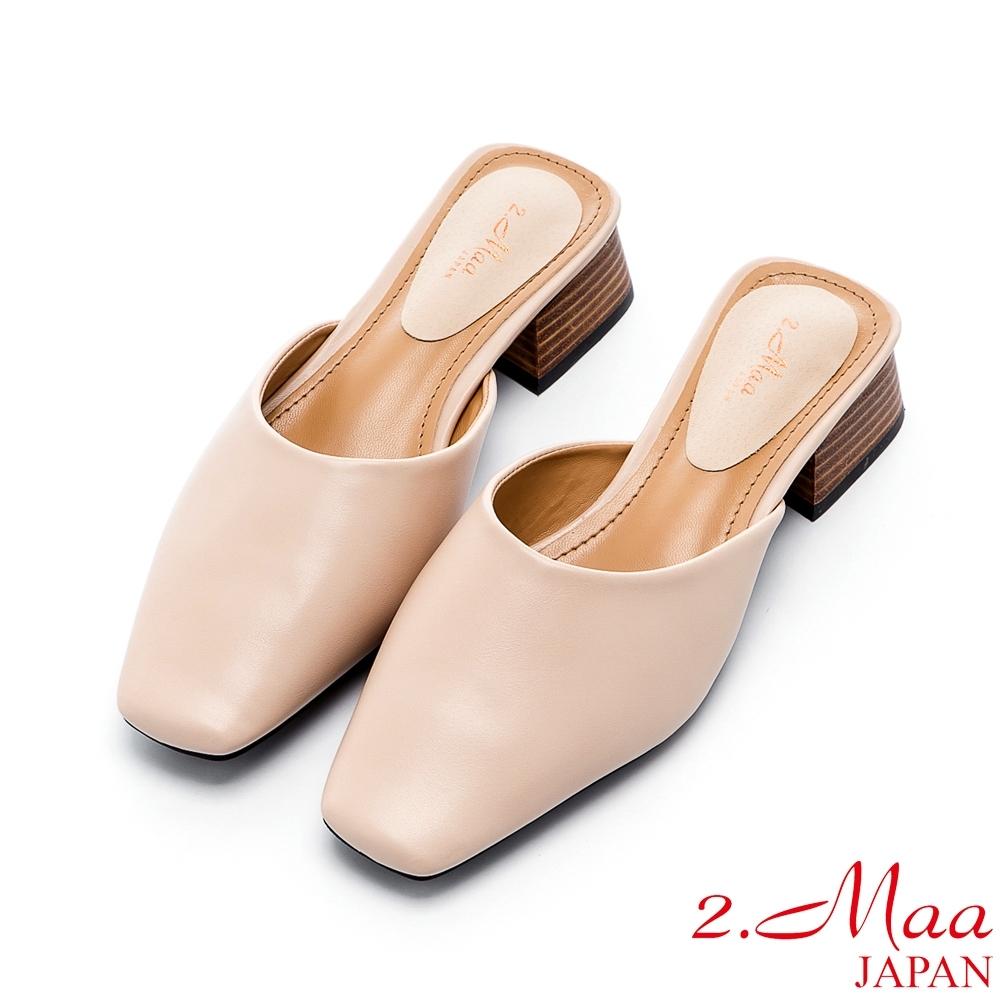 2.Maa 極簡設計小方頭低跟穆勒鞋 - 米