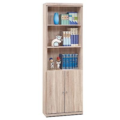 綠活居 莎薇2尺二門書櫃/收納櫃(四色)-59.9x31.8x180.3cm-免組