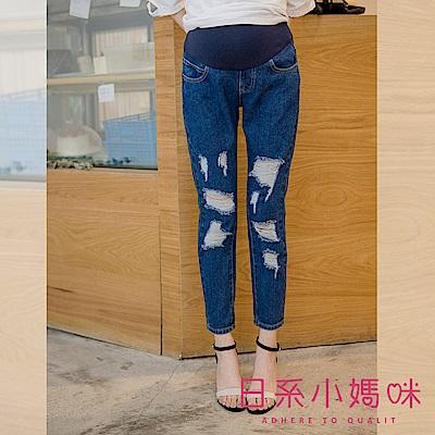 日系小媽咪孕婦裝-孕婦褲~深藍原色破損感造型牛仔男友褲 M-XXL