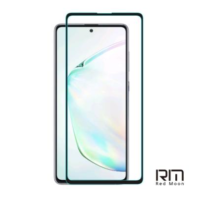 RedMoon 三星 Galaxy Note10 Lite 9H高鋁玻璃保貼 螢幕貼 20D保貼
