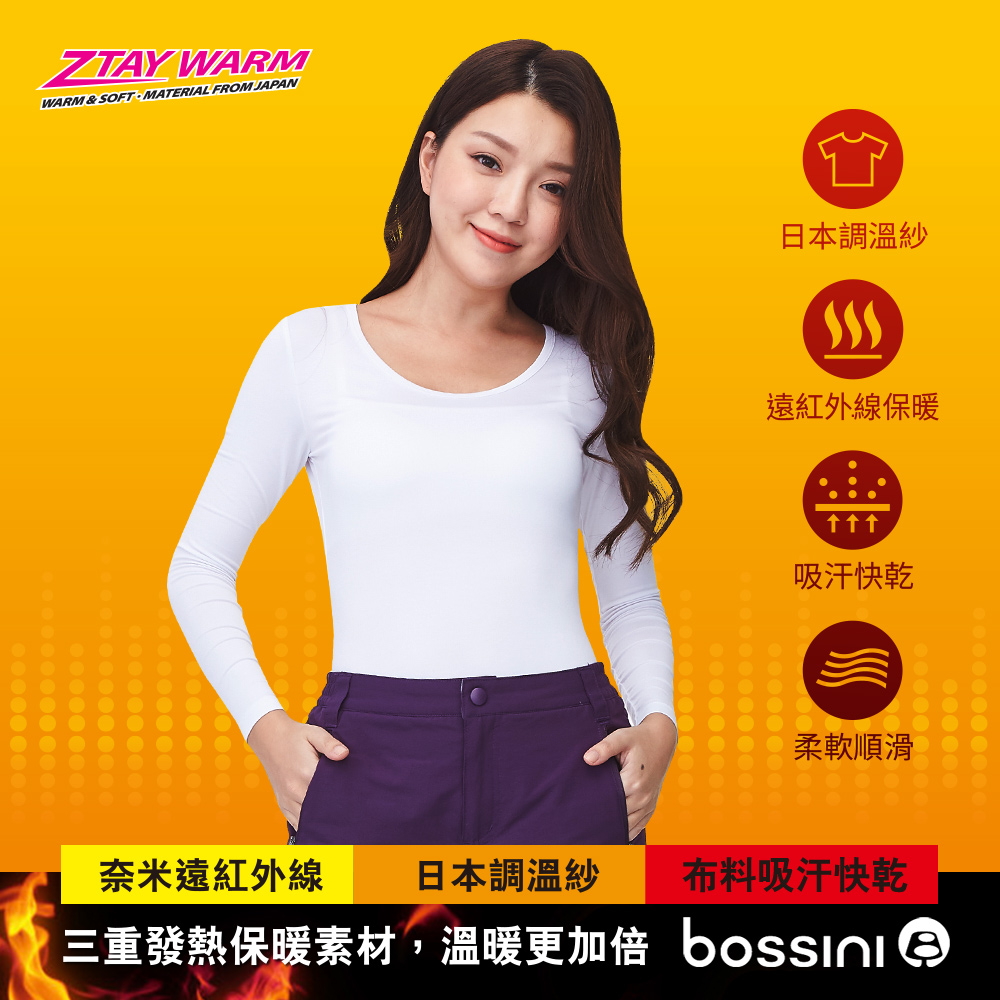bossini女裝-遠紅外線調溫衣(保暖)02白