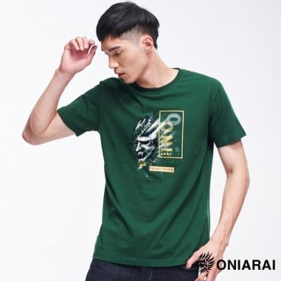 鬼洗BLUE WAY-ONIARAI 瞬移鬼頭短TEE(綠)