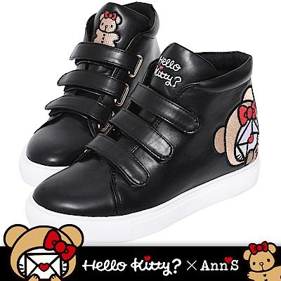 HELLO KITTY X Ann'S棕色熊熊三條魔鬼氈高筒內增高球鞋-黑