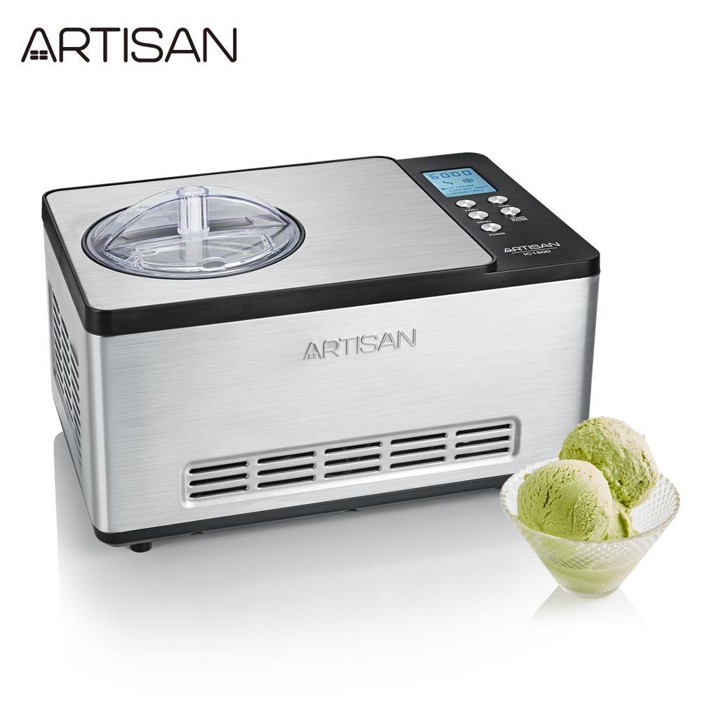 ARTISAN 1.5L數位全自動冰淇淋機IC1500