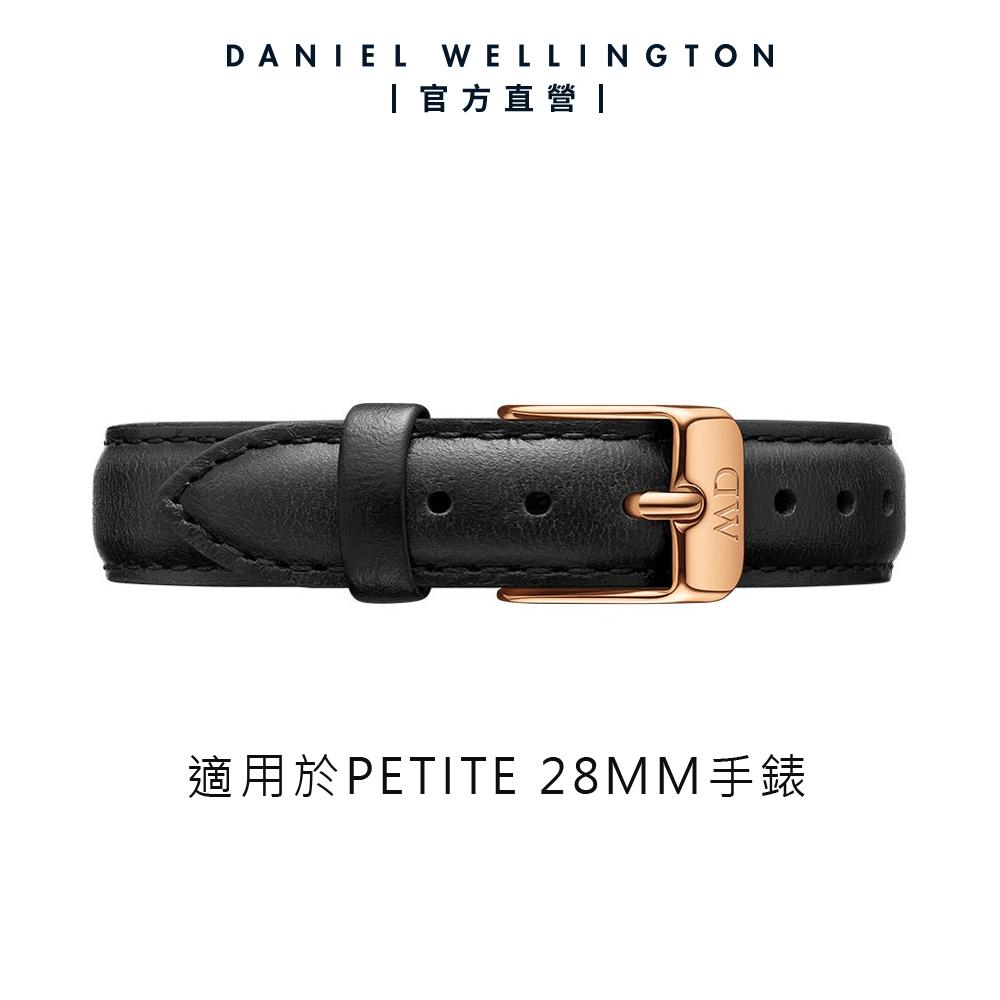 【Daniel Wellington】Petite Sheffield 12mm爵士黑真皮錶帶-玫瑰金 DW錶帶