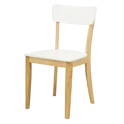 品家居 凱布絲橡膠木實木餐椅2入組合-44x48x79cm免組