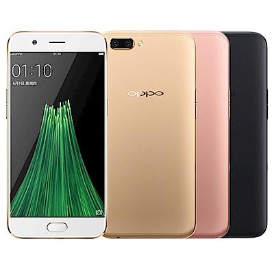 【拆封逾期品】OPPO R11 (4G/64G) 5.5吋智慧手機