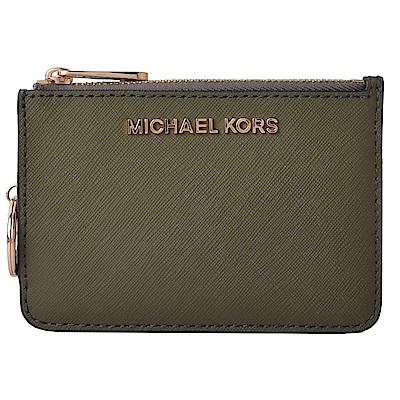 MICHAEL KORS JET SET卡片吊飾金字LOGO零錢包卡夾包-軍綠