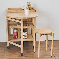 Home Feeling 餐桌/餐車/茶几桌/摺疊(2色)