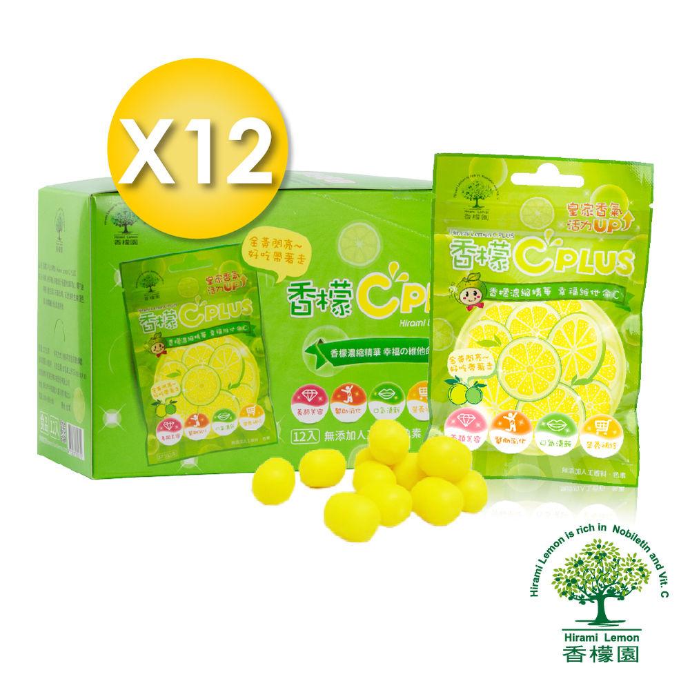 香檬園 香檬C Plus軟糖 12包組