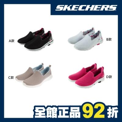 SKECHERS 頂級舒適女健走系列鞋款 時時樂限定價