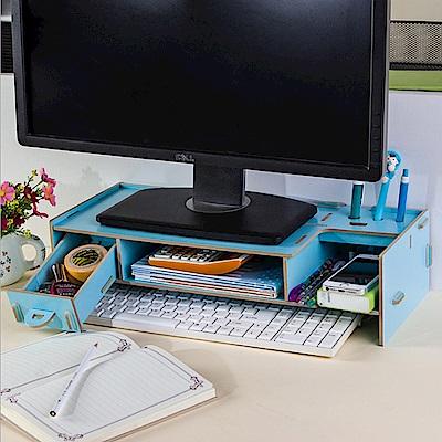 半島良品 多功能DIY木質電腦螢幕架 小抽-藍色