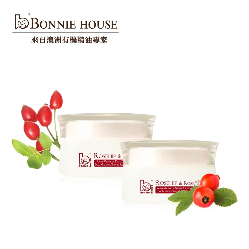 Bonnie House 玫瑰果防皺淡斑精華日霜15ml+晚霜15ml