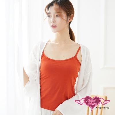內搭小可愛 舒適自在 一字領背心 罩杯一體式小可愛 (橘紅S~XL號)  AngelHoney天使霓裳