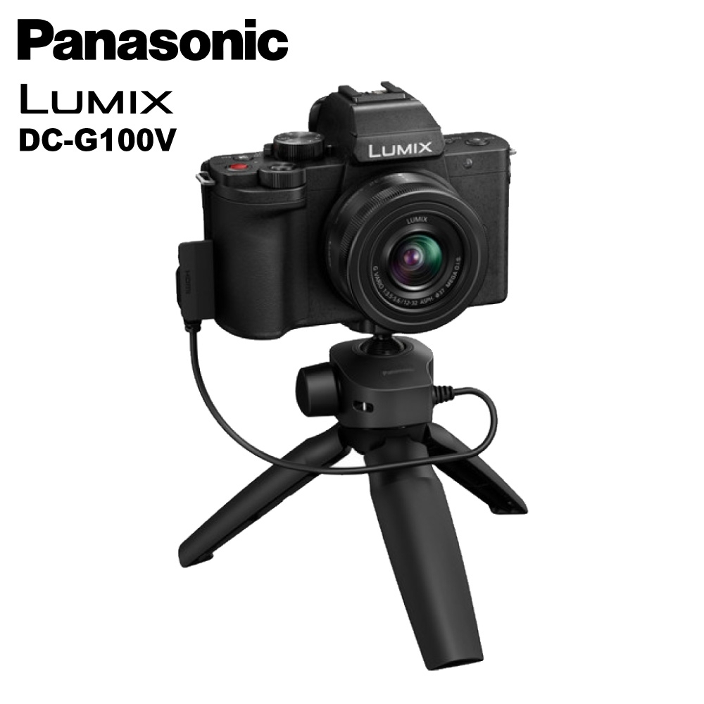 Panasonic LUMIX DC-G100V 12-32mm Vlogger相機 套裝組 公司貨