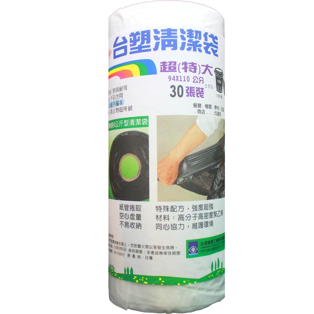 台塑 實心清潔袋 垃圾袋 (超特大) (透明) (125L) (94*110cm)
