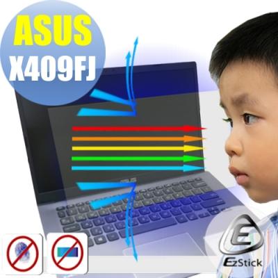 EZstick ASUS X409 X409FJ 防藍光螢幕貼