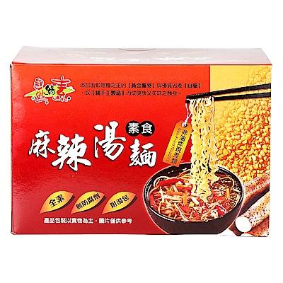 自然緣素 素食麻辣湯麵(90gx6包)