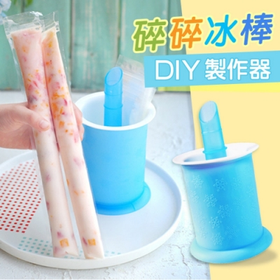 TV熱銷棒棒冰DIY製作神器