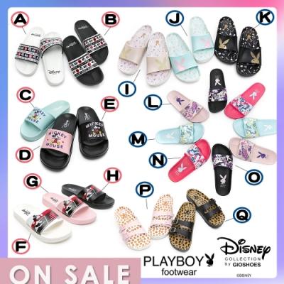 【時時樂限定】 PLAYBOY&迪士尼 繽紛可愛拖鞋-6款可選