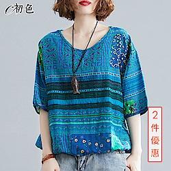初色  復古印花寬鬆T恤-孔雀藍-(F可選)