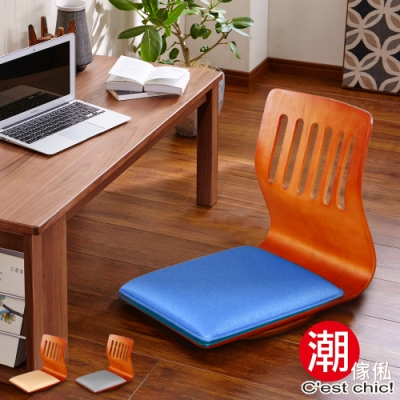 C est Chic_亞德里曲木和室椅-海軍藍