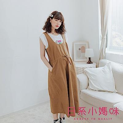 日系小媽咪孕婦裝-正韓孕婦裝 減齡吊帶背心亞麻洋裝
