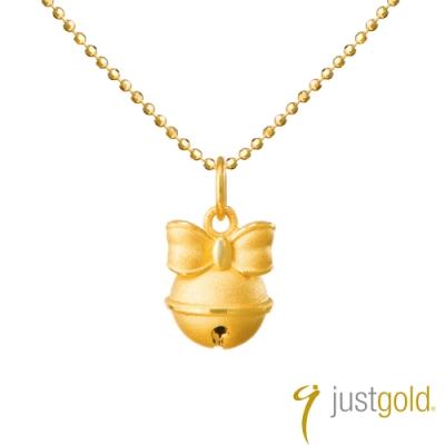鎮金店Just Gold 小鈴鐺 黃金墜子