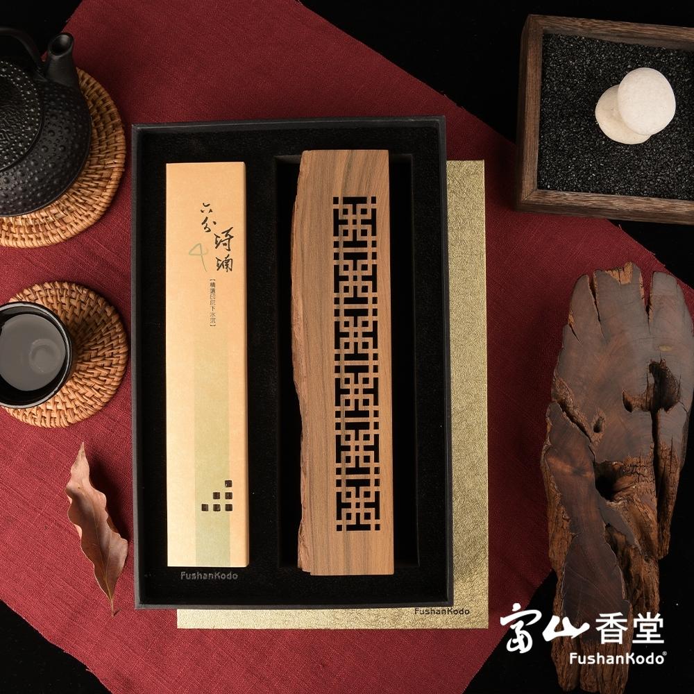 富山香堂 過年獨家長長久久禮盒 -六分琦楠205mm+台灣檀205隨型臥爐(火)