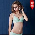 曼黛瑪璉 集中穩定V極線內衣  B-E罩杯(典雅綠)