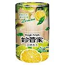 妙管家-液體香水(清新檸檬)400ml