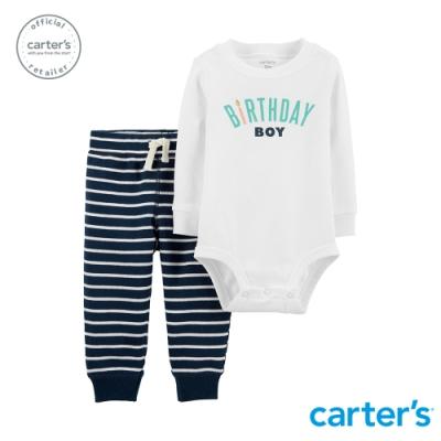 Carter's台灣總代理 生日快樂2件組套裝(Boy)