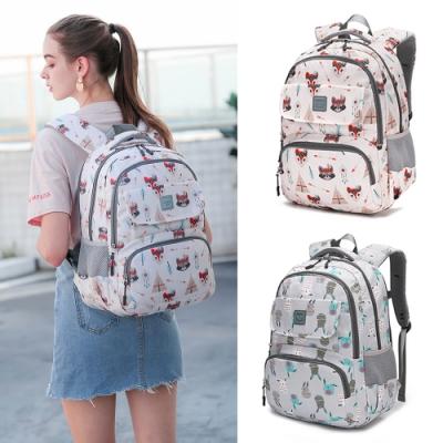 【優貝選】俏皮兔子/可愛浣熊大容量學生書包 後背包3-6年級適用